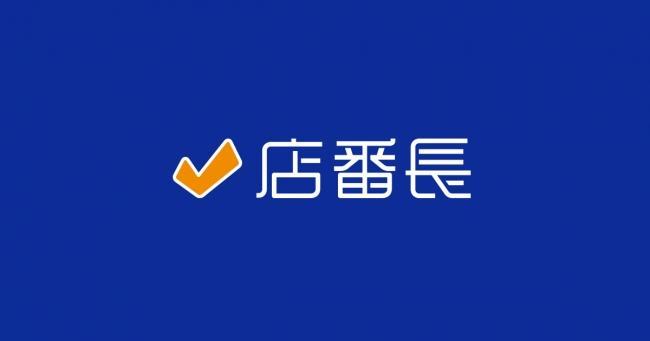 blog_店番長ロゴ.jpg