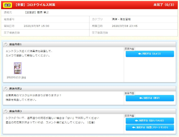 blog_横600px_一問一答形式.png