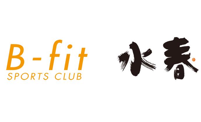 bfit_suisyun_logo.png