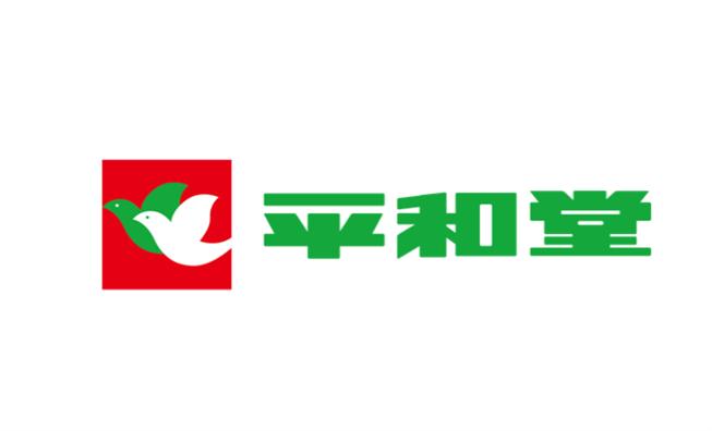 blog_平和堂ロゴ.png