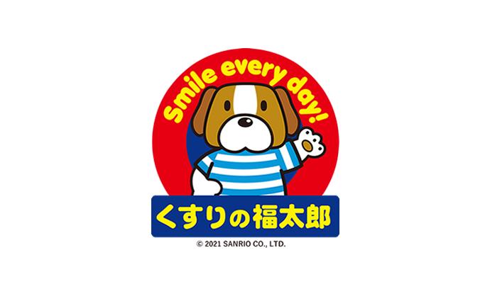 株式会社くすりの福太郎