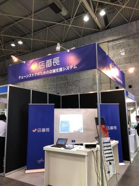 関西 外食ビジネスウィーク2018 出展レポート