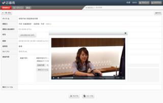 店舗の空気感が伝わる『店番長』動画エクステンションをリリース。