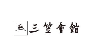 株式会社三笠会館様「店番長」導入事例追加のお知らせ