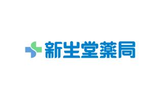 株式会社新生堂薬局様 「店番長」導入事例追加のお知らせ