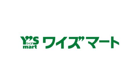 株式会社ワイズマート様「店番長」導入事例追加のお知らせ