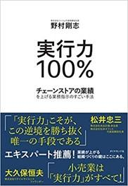 blog_書籍画像.jpg
