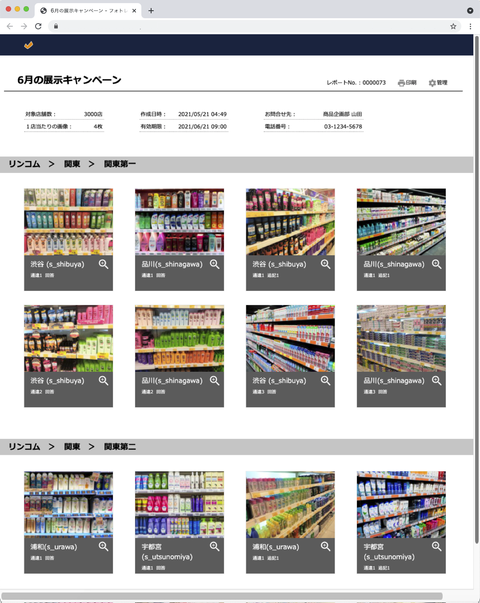 photoreport12_wb.png