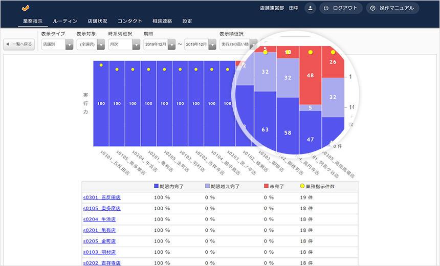 analytics_1.jpg