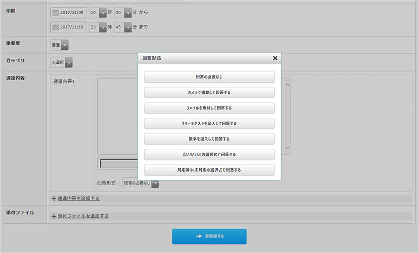 instruct_2.jpg