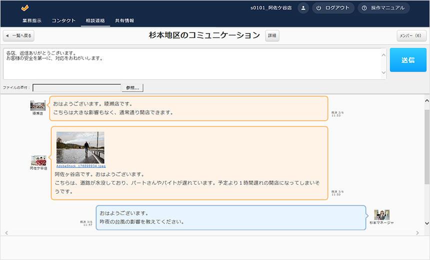 thread_1.jpg