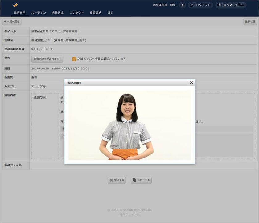 video_2.jpg